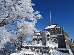 高見山(標高1248m)に登頂! 奈良県東吉野村と三重県松阪市の境界に位置しています。