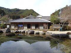 たかすみ温泉のお隣の「天好園」で昼食