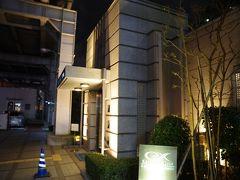 駅前にある東急EXイン新馬場駅北口に2泊します。