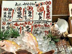 本日のおすすめ食材  沖縄県内の漁港セリ権をお持ちとのことで、 毎日新鮮な魚が仕入れられるようです。