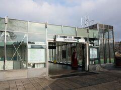 今日はシェーンブルン宮殿に向かいます。シェーンブルン宮殿のUバーンの最寄り駅はSchönbrunn駅です。ホテルの近くのUバーン1に乗って1駅のカールスプラッツでUバーン4に乗り換えて6駅でSchönbrunn駅です。ホテルから30分かからずに到着しました。