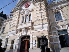 旧横浜正金銀行大連支店。1909年建築。