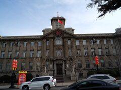 旧大連市役所。現 工商銀行。  現在の清水建設が1919年に建てた日本風建築だそう。
