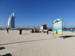 Jumeirah Beach Burju Al Arab