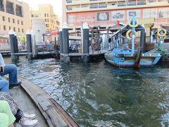 Abra舟に乗り、対岸に移動。