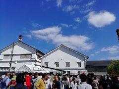 まずは賀茂鶴酒造へ 有名メーカーだけあり人が多い