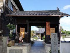 次に来たのは福寿院円通寺