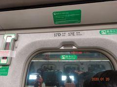 左営09:55発の新幹線に乗車して台北に向かいます 席は4号車17D・17E席です。速度も日本の新幹線よりも早く300キロで走ります。勿論日本製です。