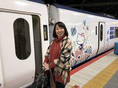 JR西日本の「ハローキティ はるか」。関空アクセス特急「はるか」が「ハローキティ」で装飾されていました。室内もキティ-がいっぱいでした。