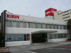 2日目はキリンビール工場の見学へ・・