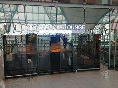 miracle loungeです。 同じフロアに何ヵ所もあります。