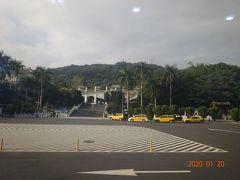 故宮博物院に到着です ここで一時間の観光です 本当ならばここで三時間ほど欲しいのですが、止むを得ません。
