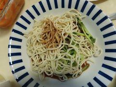 【北京ダックと四川涼麺 高雄 2020/01/14】  根津食堂で食事して家に戻ると北京ダックと任家涼麺の四川涼麺が残されていたので、大好きなので食べてしまいました。   写真:任家涼麺の四川涼麺