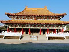 大きな孔子廟 があります。 台湾で最も大きい孔子廟だそうです。