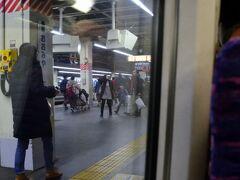 大宮駅で4人は下車 手を振って別れ
