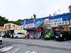 a.m.11:55 今日の予定に合わせて、道の駅許田にやってきました。 駐車場ほぼ満車