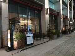 2018年9月13日にオープンした『三井ガーデンホテル日本橋プレミア』の 写真。  「OVOL(オヴォール)日本橋ビル」の1階、9~15階部分がホテルです。 9階に大浴場があります。  https://www.gardenhotels.co.jp/nihonbashi-premier/  1階にオープンしたレストラン【SALONE VENDREDI(サローネ  バンドルディ)】に入ります。