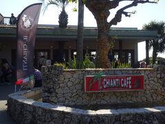 大好きなイタリアン、イルキャンティのカフェも近くにありました。見晴らしも良さそうだし、また今度来てみたい。 江ノ島水族館の隣にもレストランあります、こちらのサラダが大好きでたまに食べに行きます♪  この旅行記を書いていてふと思った疑問。江ノ島?江の島?江島? 調べたらこんなにわかりやすく解説してくださっている記事があったので気になる方はどうぞ。笑 https://hamarepo.com/story.php?page_no=1&story_id=981
