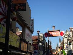 小町通りを通って鶴岡八幡宮を目指します。