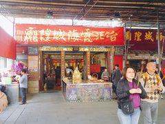腹ごしらえして、 迪化街にある台北霞海城隍廟へ。  ここに祀られておられる月下老人様へ 恋愛成就の祈願に参ります笑笑