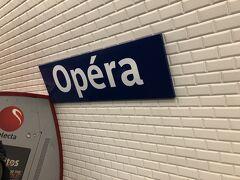 オペラ座から、エッフェル塔最寄まで地下鉄に乗ります。 今まで何度かパリの地下鉄乗ったことがありますが、それに比べるとやっぱり混んでるなという印象。 東京の通勤時間帯の満員電車に比べればそれほどではなく。 でも、周りの人と身体がくっつくくらいの混み具合。 スリにも気を付けないといけないので、油断は禁物です。