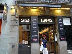 カカオサンパカ (バルセロナ本店)