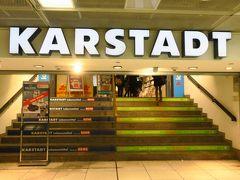 ミュンヘン駅と地下で繋がっているデパート「KARSTADT」を訪問。