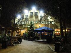 一旦ホテルに戻り荷物を置いて少し休んだ後、晩御飯を食べに出掛けました。 場所はネットで見つけたホテルに近い「Augustiner Keller」です。 ミュンヘンで一番古いと言われているビール醸造所のビアホールです。