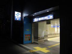 そんな光景を尻目に我々は、地下鉄へ。  ホテルから仙台駅まで歩けば7分くらいなのですが、寒いからたった一駅だけ地下鉄に乗る体力のないおっさん3人。
