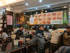 とりあえず、食事に出てきました。 香港らしい、肉料理をご飯に載せたものを出す店です。