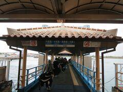 まずはホテルの目の前の離島ターミナルから小浜島へ向かいます!