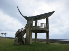 細崎からすぐの海人公園。 マンタが見えて気になったので来てみました。