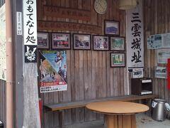 「東海道大沙川隧道手前のきずな休憩所」10:22通過。屋根付きのベンチありがたいです。