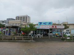 お昼ご飯がてら離島ターミナル近くのマルハ鮮魚さんへ。