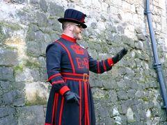 ロンドン塔の番人
