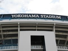 市役所隣の横浜スタジアム。野球シーズンオフの現在は一部工事中です。