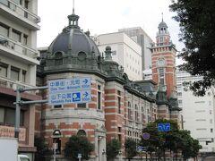 みなと大通り交差点で県庁のはす向かいに位置する横浜市開港記念会館。通称「ジャックの塔」の名で親しまれております。大正6年(1917年)築。高さ36m。国重要文化財。