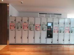 駅のコインロッカーはいっぱいだったので、ラスカ熱海のコインロッカーに入れました。 今どきのコインロッカーはスイカで支払えるのですね。 これは便利でした。小銭がなくてもOKです。 鍵がないので、解錠するときはスイカをかざします。 世の中進化しています(笑)