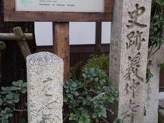 「義仲寺境内 説明文章」13:38通過。 木曽義仲と芭蕉のお墓がある。 今日はこの先のびわ湖湖畔の宿泊先ホテルでゴールです。(13:50ゴール) 三日間で51km以上歩きました。さすがに疲れましたが、あと11.5kmくらいで京都三条。明日行けるところまで行きたいと思います。