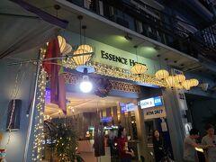 夕食は、ハノイで旅行者に大人気の【Essence Restaurant エッセンスレストラン】に行きました。 滞在ホテルから程近い【Essence Hotel】にあります。