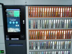星海広場まで地下鉄で移動します。  図書館の自販機があります!自動図書館?  お金を入れて本を選び、返却もここでできるよう。