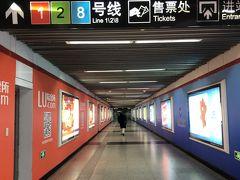 ☆地下鉄の通路☆ 人民広場の1号線に向かっています。 朝早いと人がいなくていい感じ。 どこ行っても人口密度が多い中国です。  地下鉄は何処へ行くにも便利でした。行く号線さえわかれば、→通り歩くと到着します。色分けもしてあり旅行者に優しい地下鉄です。
