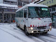 雪の中、バスは肘折希望大橋を下っていく。 そして、1時間足らずで肘折温泉街に入った。 降りたのは、第一停留所バス停。 外は、大雪だった。