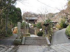 海蔵寺  こちらも人影は疎らです。