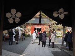 荏柄天神社 山門  受験シーズンを前に合格祈願に音連れる人が絶えません。
