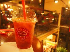 ハイランズ コーヒー (ビッグシーダナン店)