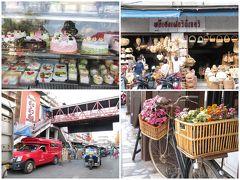 <チェンマイ> 旧市街の東外側を散策。 (左上)カラフルなケーキ。(右上)チャーン・モーイ通のかご屋さん。 (下)ワロー・ロット市場あたり。