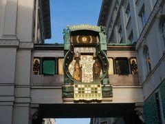 このアンカー時計。 ウィーン来たの今回で4回目だけどアンカー時計は初めて見た(笑)。 あるのは知ってたけどなかなか機会がなくってね。 残念ながら定時ではなかったので仕掛け時計は動いてなかった。
