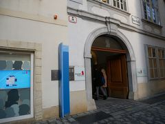 続いて向かったのはモーツァルトハウス。 ここはウィーンでモーツァルトが住んでいた家の中で唯一現存している家。 今は博物館となっていて見学ができる。