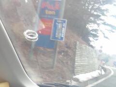 富士天神山スキー場に向かいます!